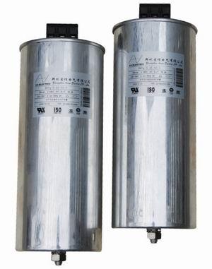 axm低压电力电容器 首页--产品展示--axm低压电力